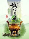 古典中国0063,古典中国,精品广告设计,鼎 三角 质感