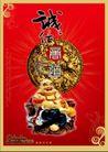 古典中国0080,古典中国,精品广告设计,大铜钱 笑脸佛 手托元宝