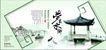 古典中国0083,古典中国,精品广告设计,文字  亭子  小船