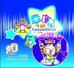 古典中国0087,古典中国,精品广告设计,幸运  卡通娃 唱歌