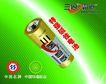 吊旗0062,吊旗,精品广告设计,环保 电池 绿色