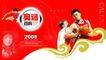 奥运0013,奥运,精品广告设计,篮球 姚明 百科