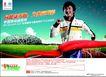 奥运0024,奥运,精品广告设计,运动 健康 喝彩