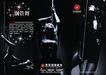 娱乐场所0004,娱乐场所,精品广告设计,钢管舞 性感 女郎