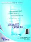 家用电器0006,家用电器,精品广告设计,热水器 浴室 使用