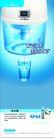 家用电器0007,家用电器,精品广告设计,饮水机 纯净 水源