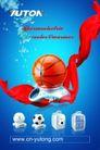 家用电器0015,家用电器,精品广告设计,足球 篮球 小冰箱