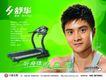家用电器0026,家用电器,精品广告设计,明星 广告 科技