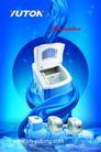 家用电器0037,家用电器,精品广告设计,碎冰机 公司网址 塑料勺子