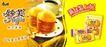 康师傅0010,康师傅,精品广告设计,妙芙 欧式 蛋糕