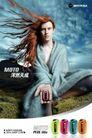 摩托罗拉0002,摩托罗拉,精品广告设计,手心 翻盖 款式