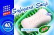 日常家庭用品0012,日常家庭用品,精品广告设计,润滑 重量 香皂