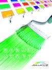 日常家庭用品0014,日常家庭用品,精品广告设计,刷子 刷漆 色彩