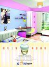 日常家庭用品0016,日常家庭用品,精品广告设计,阳光 如意 卧室