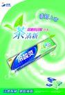 日常家庭用品0019,日常家庭用品,精品广告设计,冷酸灵 抗过敏 广告词