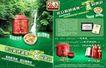 日常家庭用品0022,日常家庭用品,精品广告设计,紫砂 煲粥 电饭煲