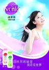 日常家庭用品0023,日常家庭用品,精品广告设计,洗发水 飘逸 洗发露