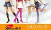 服装0035,服装,精品广告设计,耐尔 长腿袜 细跟凉鞋