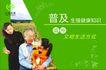 海报0152,海报,精品广告设计,绿色 老人 沟通