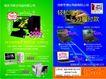 海报0182,海报,精品广告设计,宣传海报 电脑 标价