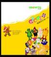 海报0183,海报,精品广告设计,玩具厂广告 各种玩具 形象生动