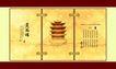 烟草0006,烟草,精品广告设计,黄鹤楼 历史 传承