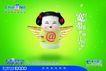 电信0008,电信,精品广告设计,宽带 上网 飞速