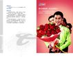 电信0031,电信,精品广告设计,手捧玫瑰花男子 号码百事通 消费向导