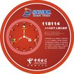 电信0038,电信,精品广告设计,中国电信 商业表示 红点