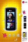 电子行业0008,电子行业,精品广告设计,双屏 显示 效果