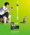 电子行业0027,电子行业,精品广告设计,动物 拍照 像素