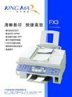 电子行业0031,电子行业,精品广告设计,清晰影印 快捷高效 激光打印