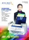 电子行业0032,电子行业,精品广告设计,金茂 传真机 打印复印