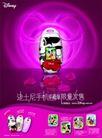 电子行业0038,电子行业,精品广告设计,米老鼠 迪士尼手机 订购网址