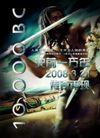 电影0011,电影,精品广告设计,传奇再现 电影 文明