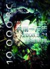 电影0012,电影,精品广告设计,野兽 导演 制作