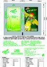 纸类0001,纸类,精品广告设计,清风 餐巾纸 套装