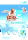 纸类0008,纸类,精品广告设计,婴儿 天使 翅膀