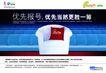 网通0007,网通,精品广告设计,白色 沙发 靠垫