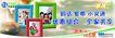 网通0025,网通,精品广告设计,优惠 组合 电话