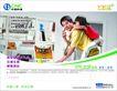 网通0027,网通,精品广告设计,家人 套餐 笑脸