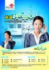 联通0040,联通,精品广告设计,中心简介 电话小姐 呼叫中心