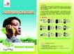 联通0044,联通,精品广告设计,入网 优惠 补贴