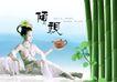 茶0004,茶,精品广告设计,竹林 倾视 茶壶