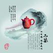 茶0028,茶,精品广告设计,茶壶 茶艺 茶道