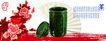 茶0029,茶,精品广告设计,花朵 健康 赠品