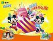 蒙牛0006,蒙牛,精品广告设计,米老鼠 儿童 酸奶