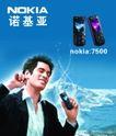 诺基亚0003,诺基亚,精品广告设计,诺基亚 高档 新品