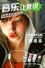 诺基亚0012,诺基亚,精品广告设计,耳麦 音乐手机 以人为本