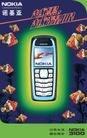 诺基亚0017,诺基亚,精品广告设计,耀眼 闪亮 海鱼